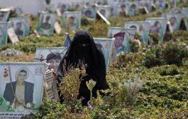 المرأة اليمنية في الزمن الحوثي