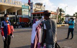مأساة مرفق الاحتجاز بصنعاء سلطت الضوء على ضعف المهاجرين في اليمن