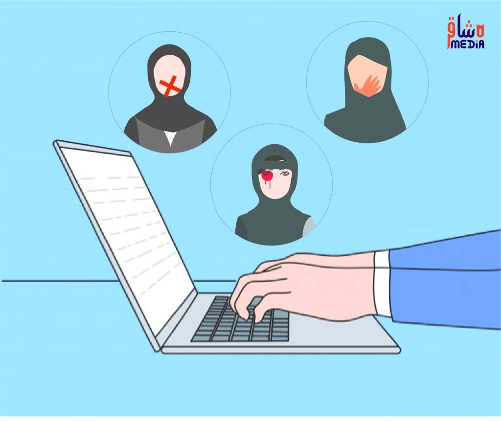 قضايا المرأة في وسائل الإعلام اليمنية كيف تبدو الصورة؟