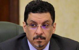 الخارجية اليمنية تحمل الحوثي مسؤولية التصعيد الميداني