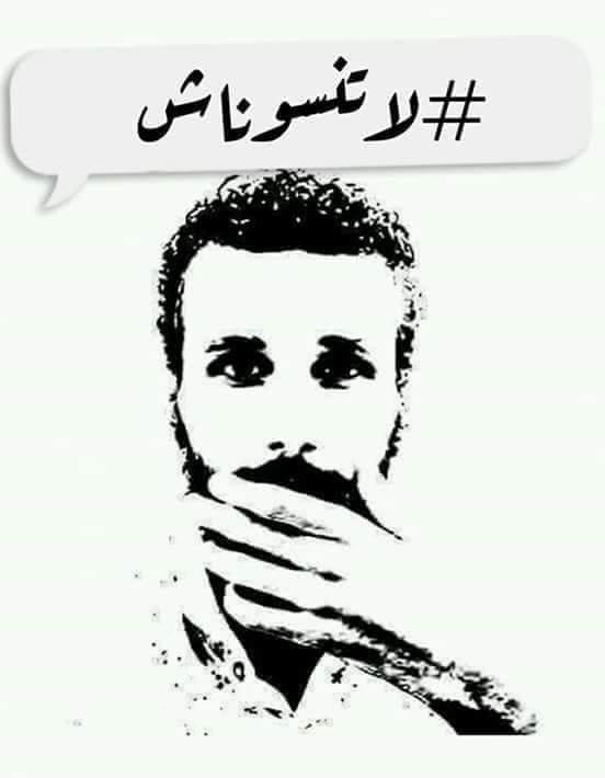 بيان يدين تخاذل السلطة عن القيام بدورها تجاه قضية اغتيال الشاب أمجد عبدالرحمن