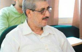 ورحل صانع الأفكار.. الفقيدالمناضل/ أمين صالح محمد