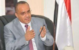 إدراج اليمن ضمن خطة 25 مليون جرعة لقاح كوفيد 19