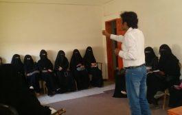 منظمة استدامة تقيم دورة تدريبية حول مهارات الطفل التعليمية