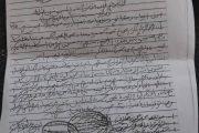 انتهاك القانون.. جرائم لا تنتهي في أروقة السلطات العسكرية بتعز