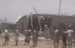 هجوم يستهدف معسكر للقوات الحكومية في ابين