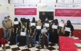 إختتام فعاليات الدورة التدريبية الاولى للجنة المجتمعية بمدينة النشمة