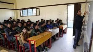 المعلم اليمني.. انقطاعٌ للراتب وغياب للحقوق
