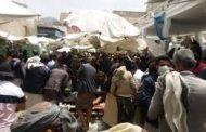 اسواق القات اليمنية ..الأماكن الوحيدة التي لم تغلق