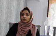 المشاركة السياسية للمرأة اليمنية