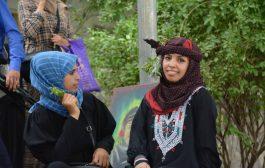 زهور الخير في حياة اليمنيين