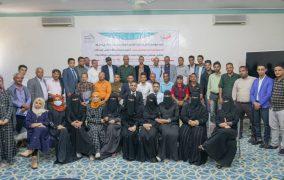 اختتام مشروع سند الهادف لتعزيز الاستقرار المجتمعي بمدينة تعز